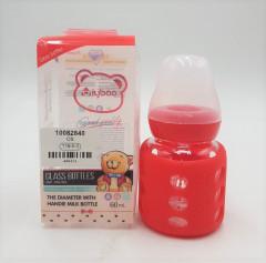 Glass Feeding Bottle 60ml