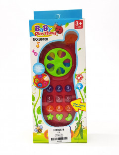 Children's cell phone, with light and sound