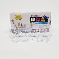 Multi-Compartment Makeup Organiser, Transparent