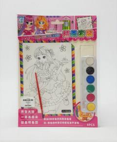 4 Pcs Coloring Book