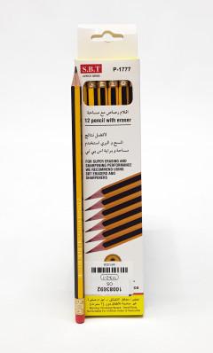 12 Pcs Pencil with Eraser