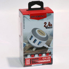 REGRSI 2.4A 3XUSB Mobile Charger CH-40