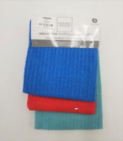 Microfibre Multi - Purpose Cloths