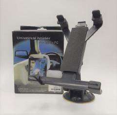 Universal Holder For Tablet PC