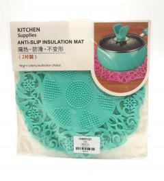 Kitchen Supplies Anti-Slip Insulation Mat