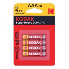 Extra Zinc Heavy Duty AAA Batteries (1.5V) B4