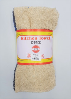BTC 12 Pcs kitchen Towel Pack