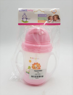 High Quality Unbreakable Plastic Baby Water Sipper Feeder  with Handles Travel Mug Washable Training Cup Learn Drinking
