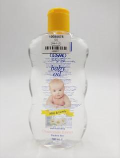 Baby Oil , 500 ML