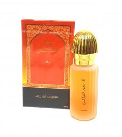 Bakhoor Al Arais Eau De Parfum 50ML
