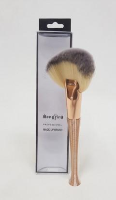 Large Size Brush For Powder Cream