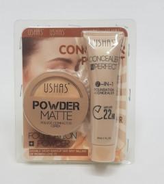 Tube Liquid Powder Cream