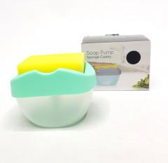 Soap Pump Sponge Caddy