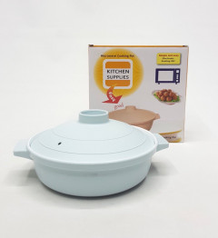 1Pc Microwave Cooking Pot
