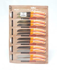 12 Pcs Knife Set