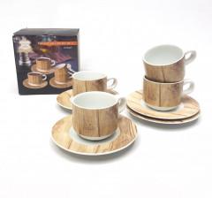 4 Pcs Tea Cup Saucer Set