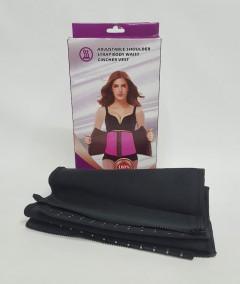 Adjustable Shoulder Strap Body Waist Cincher Vest