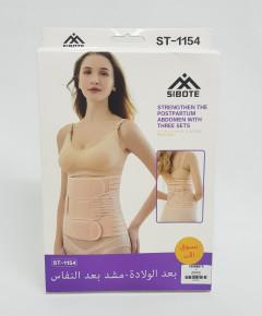 Strengthen The Postpartum Abdomen With Three Sets Of Cesarean Section Restraint Belt Enhanced three piece suit