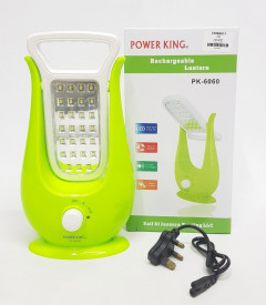 Rechargeable Lantern Power King