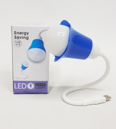 Energy Saving Lamp
