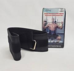 Weight Lifting Belt For Men & Women Comfortable Lumbar Support Belt